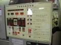 中揉機自動制御盤