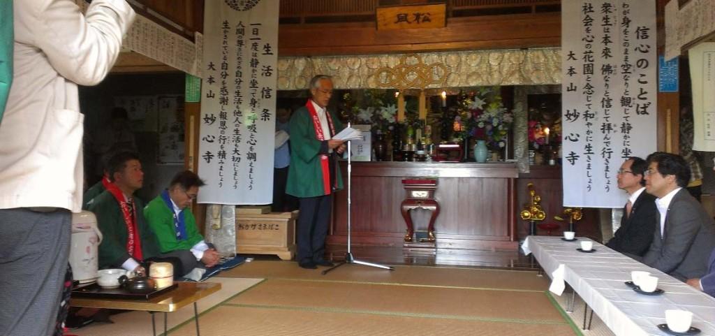 千光寺で献茶式