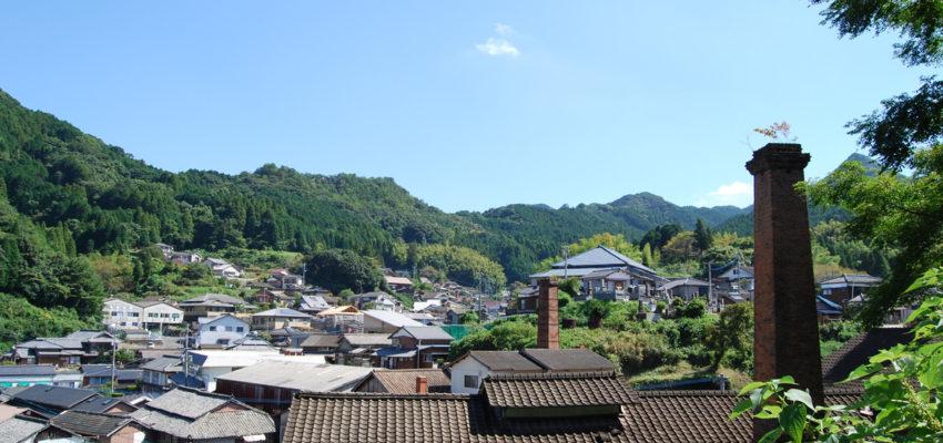 陶郷 波佐見 中尾山