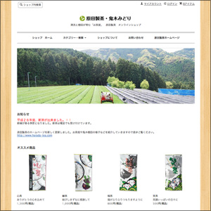 shop_screen