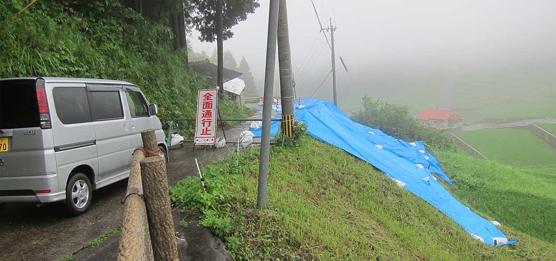 20140703大雨3