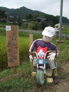 066 ジバニャンとおさんぽ