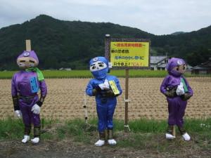 099 東の忍者団 只今参上