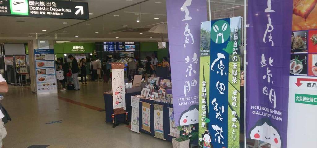 長崎空港で初の直売会