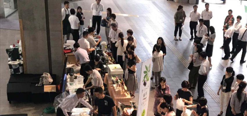長崎県庁で新茶の試飲販売会
