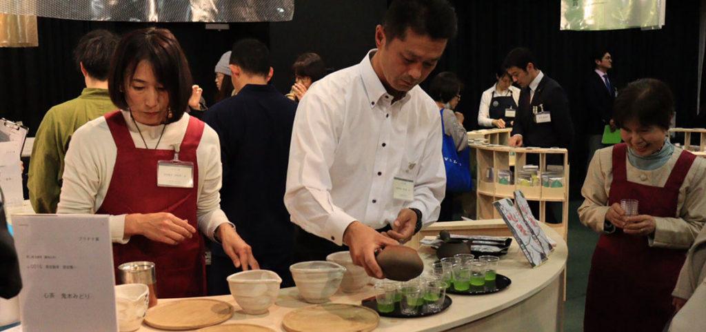 日本茶AWARD2019 TOKYO TEA PARTY