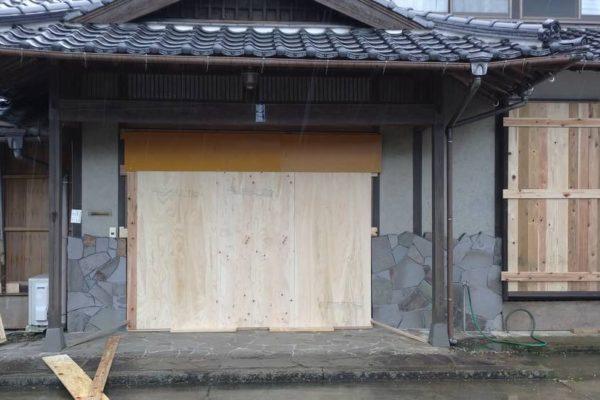 台風10号の接近