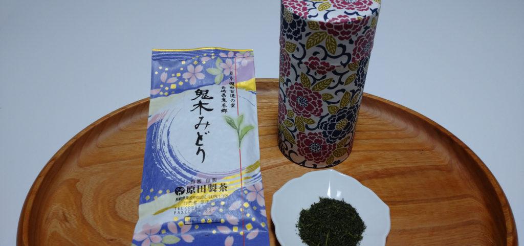 お茶をおいしく飲んで頂くための上手な保存方法。
